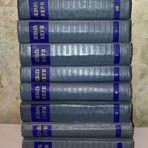 Жюль Верн Собрание Сочинений в 12 томах ГИХЛ 1954-57, в Москве