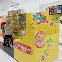 Оранжевый слон-товары для детского творчества, в Кемерове