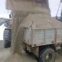 Отсев, щебень, песок, Бишкек, доставка, в г.Бишкек
