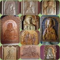 10 красивых резных икон из дерева, в Городце