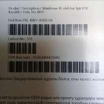 Продам лецензионые диски, в г.Петропавловск