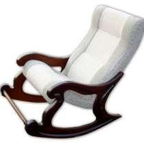 Кресло качалка Шерлок, в г.Белая Церковь