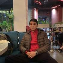 Ищу девушку, в г.Стамбул