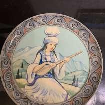 Сувенирная тарелка Киргизии, в Ноябрьске