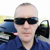 Дмитрий, 39 лет, хочет познакомиться – Где бы жену найти себе порядочную, любимую, в Новоуральске