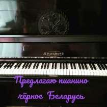 Продаю чёрное пианино Беларусь б/у, самовывоз 7 этаж, в г.Мозырь