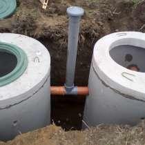 Септик из бетонных колец под ключ, в г.Минск