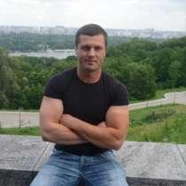 Алексей, 38 лет, хочет познакомиться – Ищу девушку, в Москве