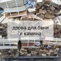 Дрова березовые, в Кемерове