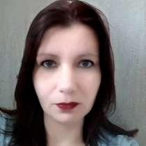 Лариса, 39 лет, хочет пообщаться, в Красноярске