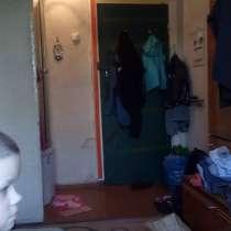 Сдам комнату в Минске, в г.Минск
