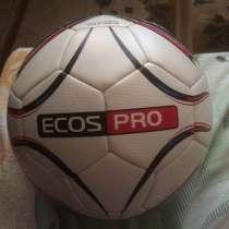 Мяч футбольный, в Москве