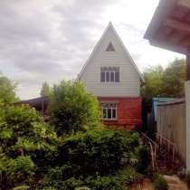 Продам два дома на участке 26 соток, в Ангарске