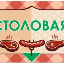 Баннеры, растяжки, прессволы, в Иркутске