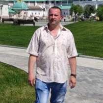 Сергей, 42 года, хочет познакомиться – Хочу познакомится с девушкой для серьëзных отношений, в Москве