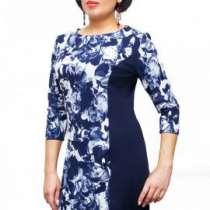 Стильная, женская одежда от производителя, в Казани
