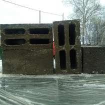 Керамзитобетонные блоки, в Нижнем Новгороде