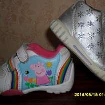 кроссовки, в г.Макеевка