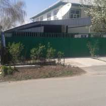 Продам или поменяю дом, в г.Талдыкорган