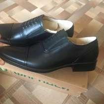 Туфли мужские «Фарадей», в Кемерове