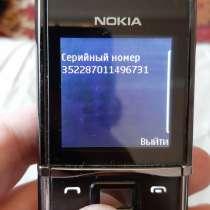 Nokia 8800 sirocco edition, в Лобне