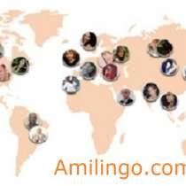 Online Language School – Amilingo, в г.Варшава