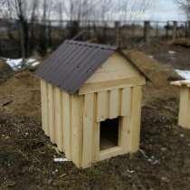 Пиломатериал - Деревянные будки для собак, в Кемерове