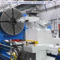 В Туле ремонт станков только на ТулаПромЗаводе. Восстановлен, в Москве