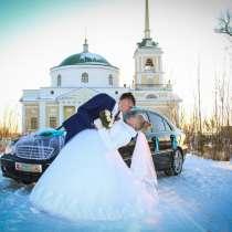 Свадьба, юбилей Березники, Соликамск, в Березниках