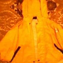 Курточка, в г.Алчевск