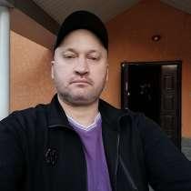 Рома, 39 лет, хочет познакомиться – Рома, 39 лет, хочет пообщаться, в Ангарске