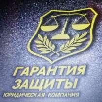 Банкротство физических лиц в Сергиевом Посаде, в Москве