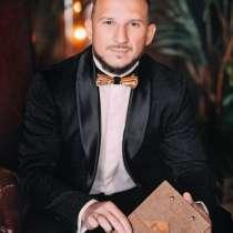 Ведущий (тамада) на свадьбу, в Сочи