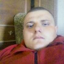 Олександр, 23 года, хочет познакомиться, в г.Овлаши