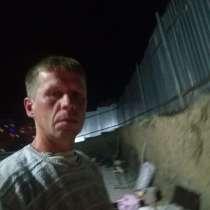 Александр, 36 лет, хочет пообщаться, в Алуште