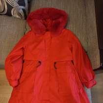 Продаю куртки-парки, в г.Лиепая