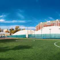 Футбольное поле, в Москве