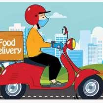 Требуются курьеры в службу доставки продуктов, в Москве