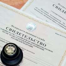 Регистрация и ликвидация юридических лиц и ИП, в Ханты-Мансийске