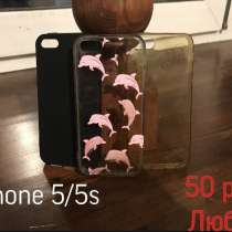 Чехлы на IPhone 5/5s, в Саратове