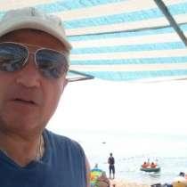Борис, 54 года, хочет пообщаться, в Серпухове