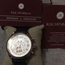 Часы reichenbach, в Грозном