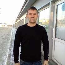 Сергей, 41 год, хочет познакомиться, в Екатеринбурге