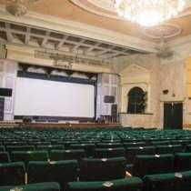 Клубный Кинотеатр в ДК им. Ленина, в Коврове