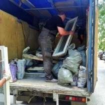 Вывоз хлама из квартиры (Газель Газ самосвал), в Нижнем Новгороде