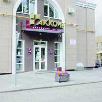 КФ АККОНД предлагает партнерам бизнес проект по франшизе, в Казани