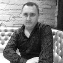 Адвокат в Арбитраже, в Волгограде