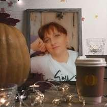 Татьяна, 49 лет, хочет найти новых друзей, в Новосибирске