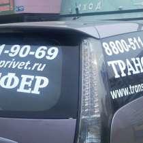 Обслуживание по Кемерово, в Кемерове
