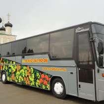 Пассажирские перевозки по России, в Воронеже